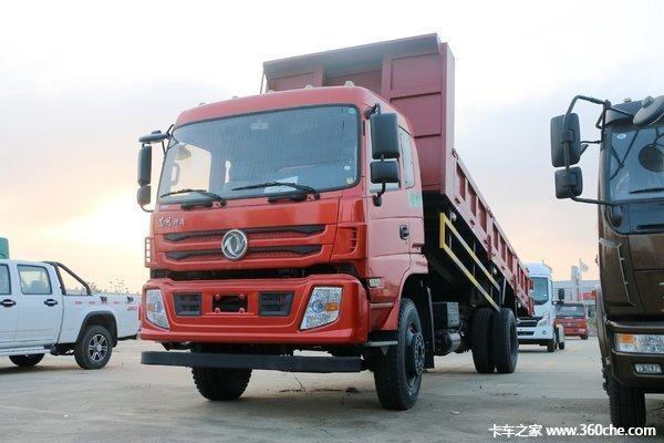 直降0.5万元海口东风特商自卸车促销中