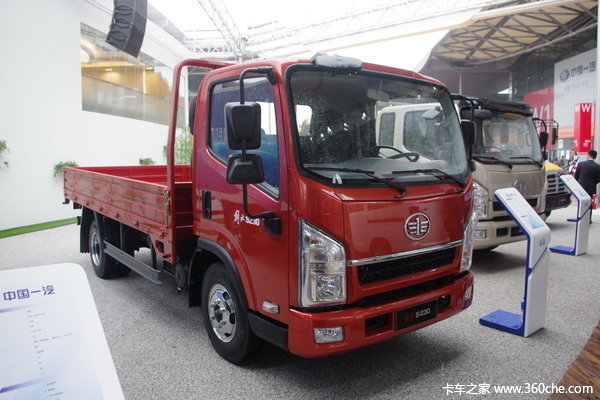 仅售11.99万元海口解放公狮载货车促销