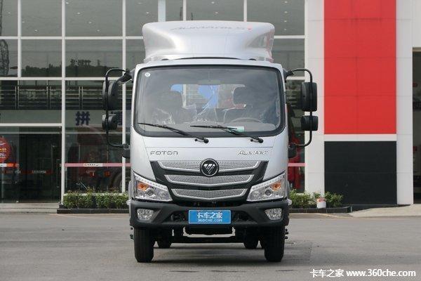 底盘售11.47万海口欧马可S1载货车促销
