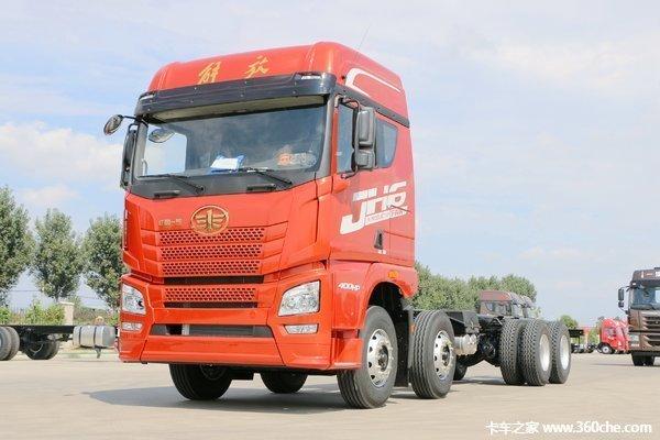 让利促销海口解放JH6载货车现售32.5万