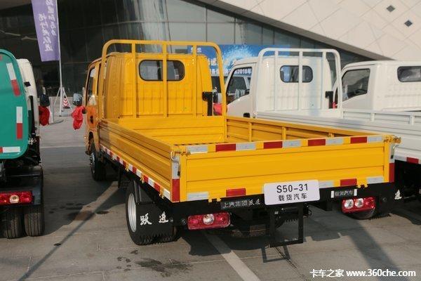 底盘售6.44万起海口小福星S载货车促销