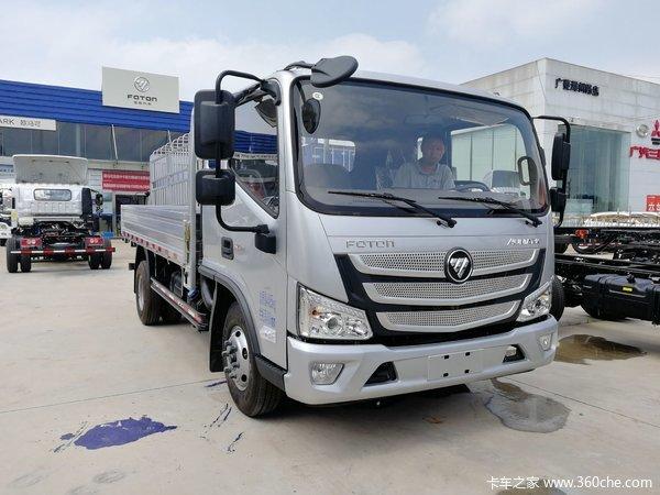 直降1.0万元潍坊欧马可S1载货车促销中