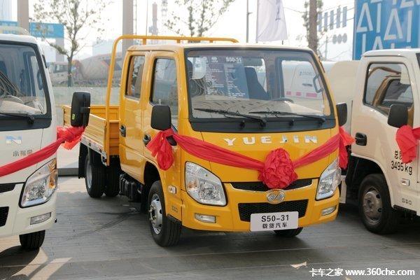 车身售6.44万起海口小福星S载货促销中