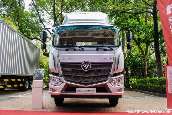 回馈用户海口欧马可S5载货车钜惠0.5万