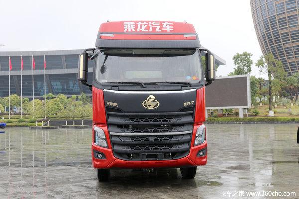新车促销茂名乘龙H7牵引售39.05万起