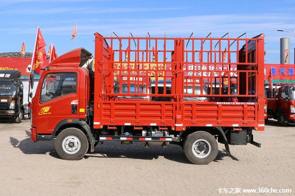 底盘售9.6万起茂名HOWO悍将载货车促销