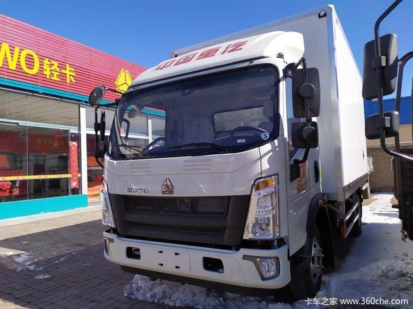 新车优惠包头统帅载货车仅售18.5万元