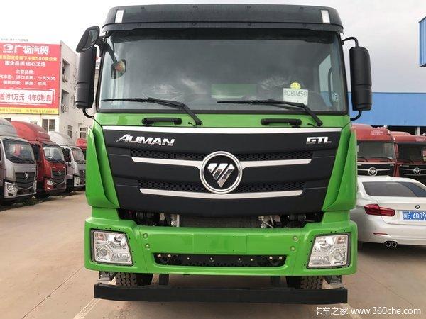 新车促销惠州欧曼GTL自卸车现售38.3万