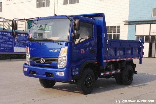 新车促销湛江时风风驰自卸车售9.68万