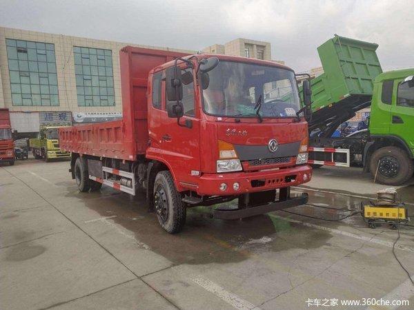 让利促销南京天锦KS自卸车现售19.6万