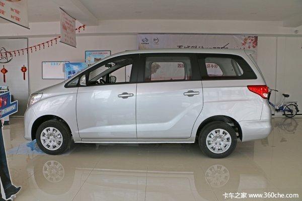 仅售5.39万起茂名长安睿行S50V促销中
