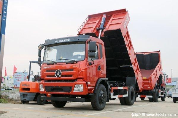 回馈用户湛江大运风度自卸车钜惠1.3万