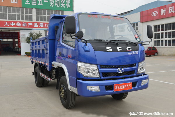 直降4500元湛江时风风顺自卸售8.45万