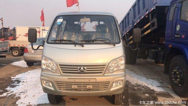 仅售4.8万元长春黑豹H3载货车促销中