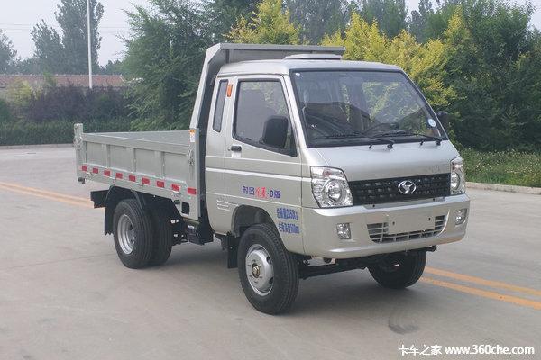 直降3000元湛江风菱自卸车仅售6.58万