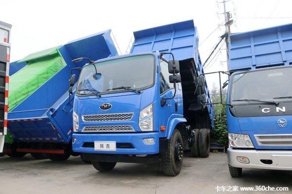 冲刺销量茂名南骏瑞吉自卸车售9.6万起