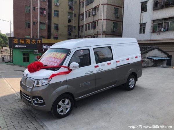 仅售5.88万元深圳海狮X30L微面促销中