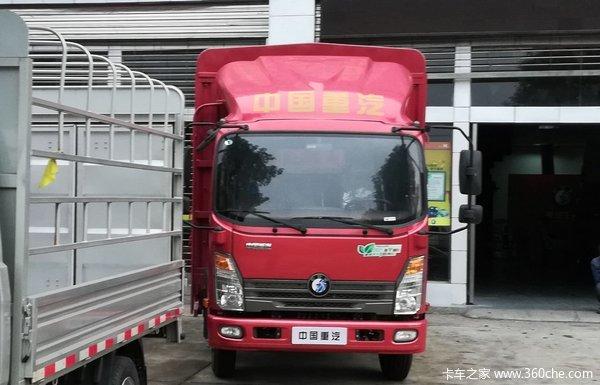 钜惠1万元长沙王牌载货车亏本促销中