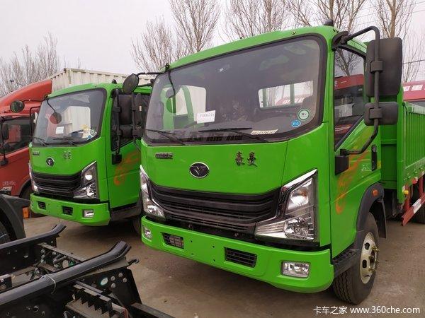 新车优惠张家口H3自卸车仅售12.65万元