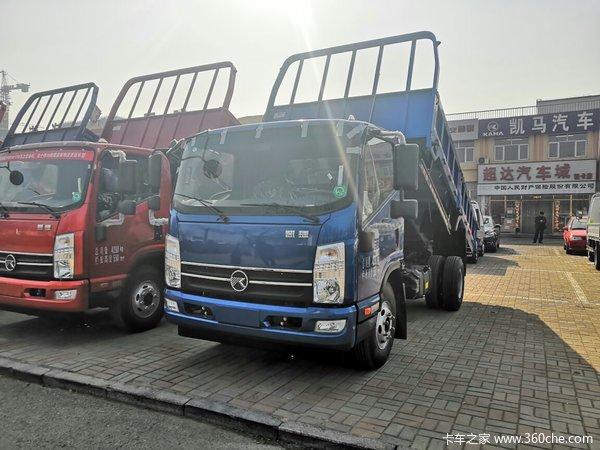 回馈客户天津凯捷HM6自卸车购车送惊喜
