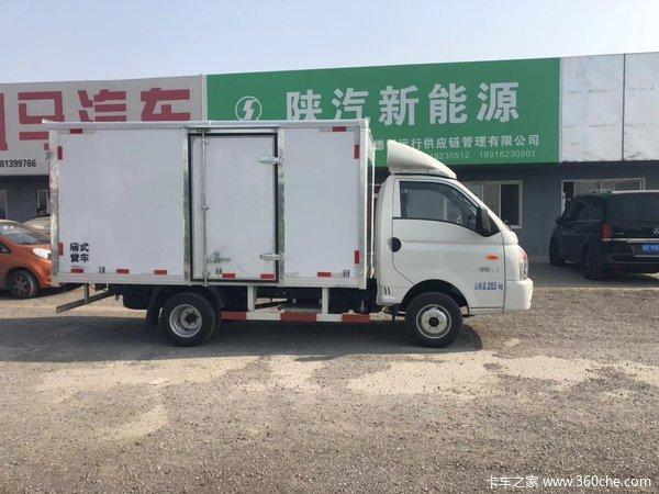 回馈用户北京锐航载货车钜惠0.2万元