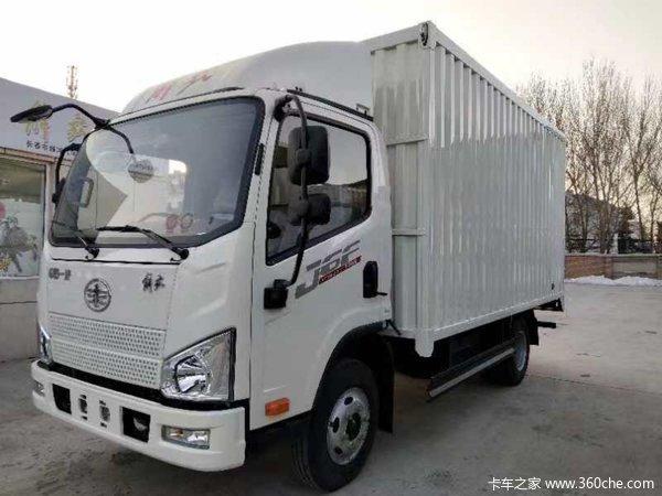 仅售11.3万元长春J6F载货车火热促销中