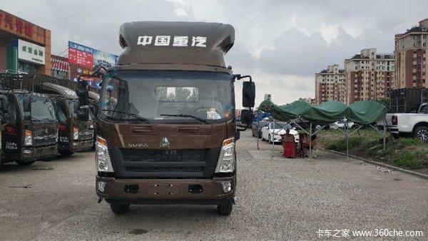 新车促销长春豪沃悍将载货车现售9.4万