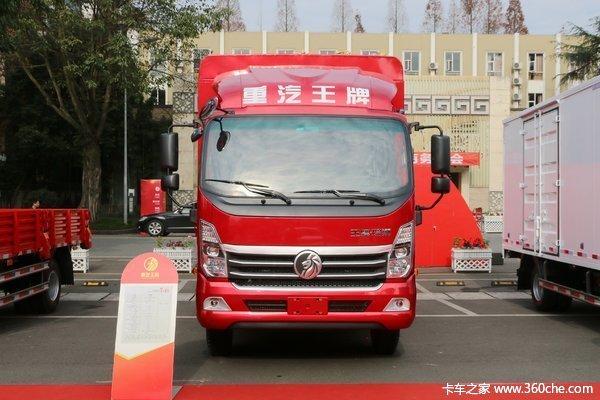 新车促销阳江瑞狮载货车底盘售10.78万