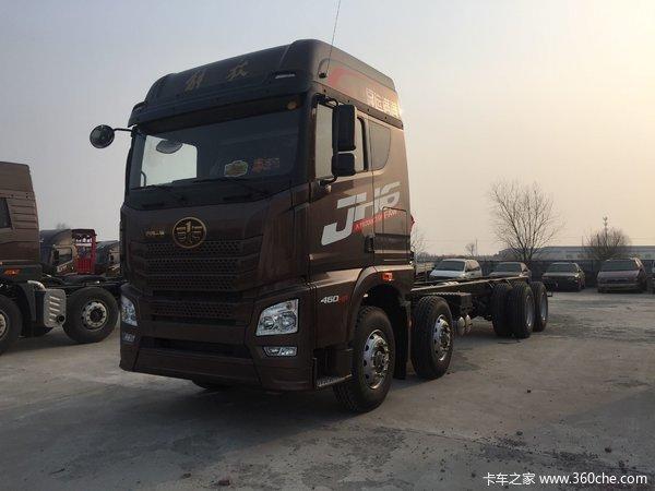 仅售32.4万元沈阳解放JH6牵引车促销中
