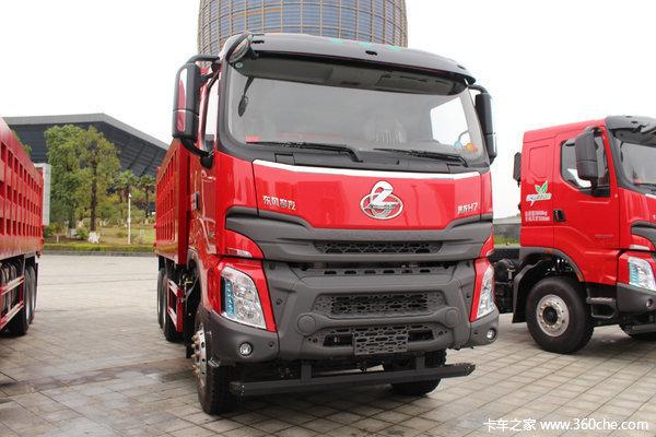 新车促销茂名乘龙H7自卸车售32.9万起