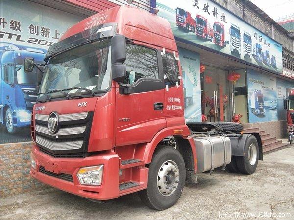 大回馈!深圳欧曼ETX牵引车仅售22.8万元