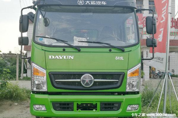 仅售11.7万元湛江大运征途自卸车促销
