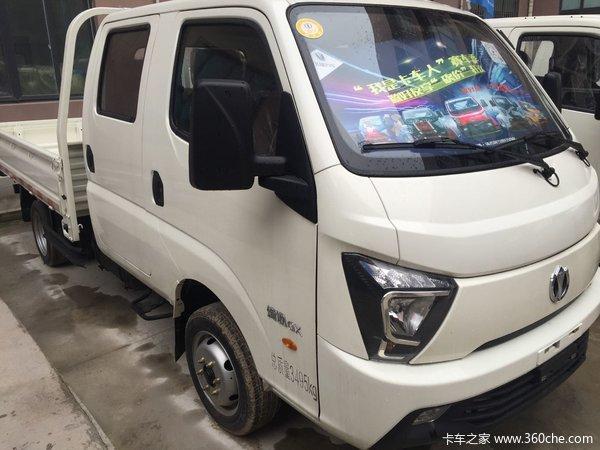 回馈用户苏州缔途GX载货车钜惠0.2万元