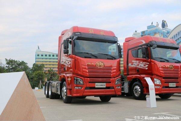 直降1.0万元宁波解放JH6牵引车促销中