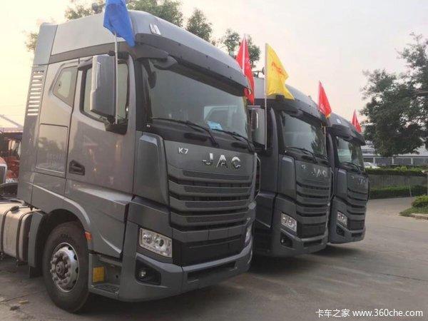 直降3.0万元深圳格尔发K7牵引车促销中