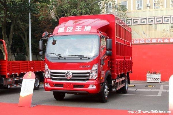 新车促销阳江重汽瑞狮载货车售10.78万