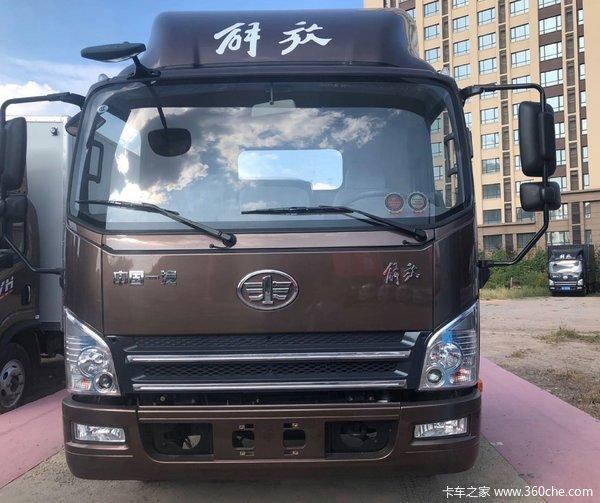仅售0.5万元沈阳虎VH底盘载货车促销中