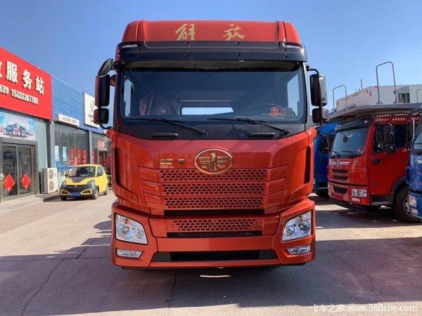 直降0.4万元天津解放JH6牵引车促销中