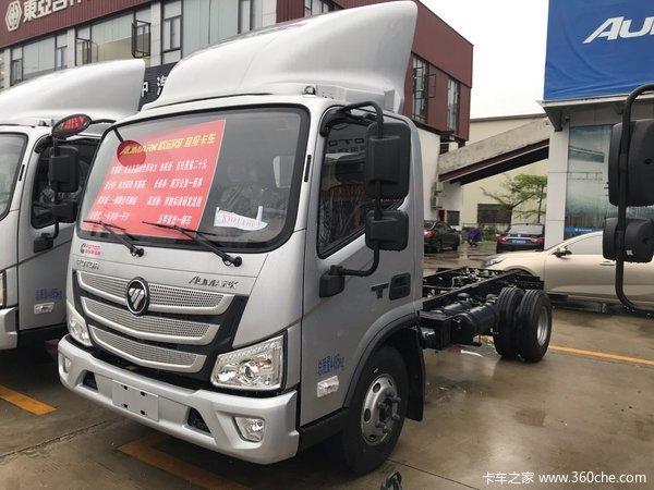 直降0.7万元惠州欧马可S3载货车促销中