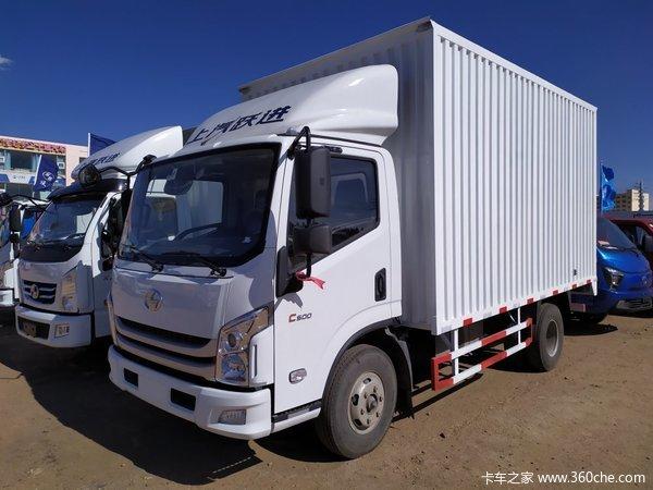 新车优惠鄂尔多斯C系载货车10.5万元