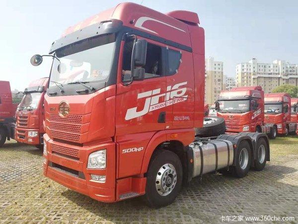 直降1.3万元上海德隆解放JH6牵引促销