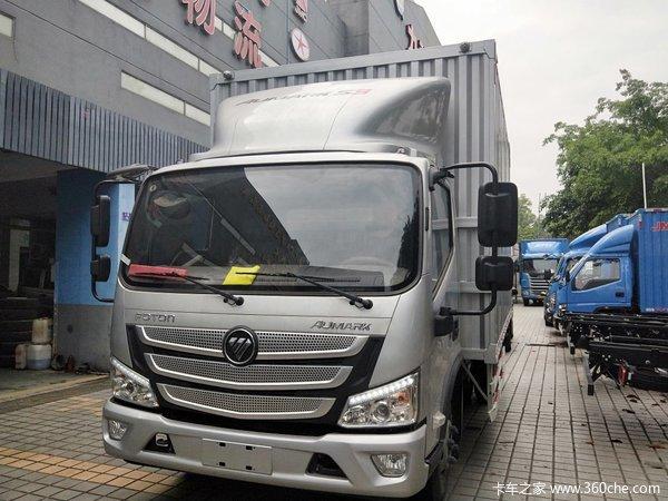 直降0.9万元深圳欧马可S3载货车促销中