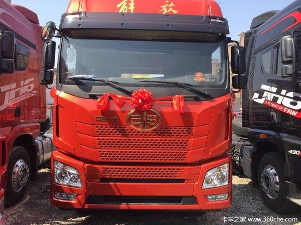 直降0.5万元无锡解放JH6载货车促销中