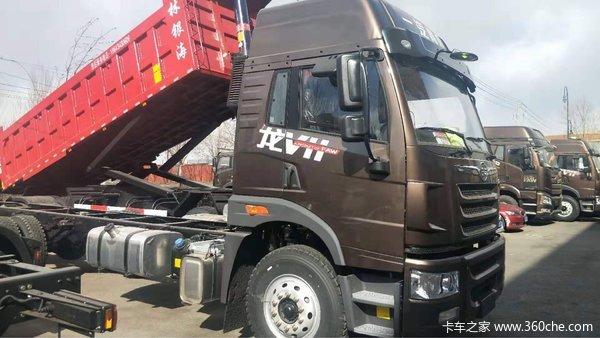 仅售16.3万元长春龙V载货车优惠促销中