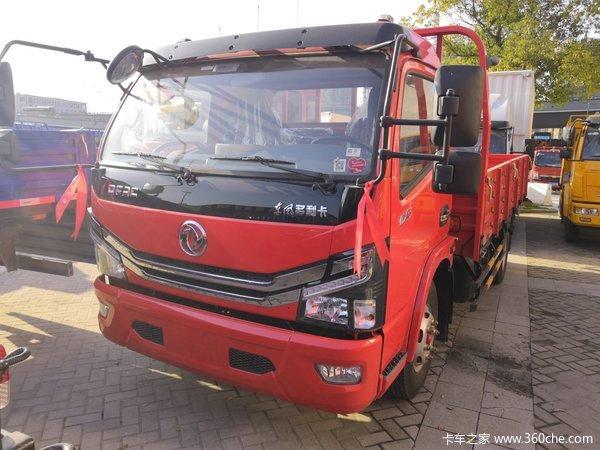仅售9.8万杭州多利卡D6载货车促销中