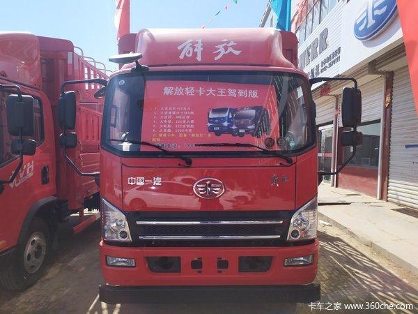 回馈用户榆林虎VH载货车钜惠0.3万元