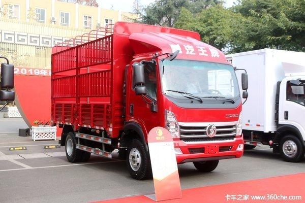 直降5000元阳江重汽王牌瑞狮仅10.78万