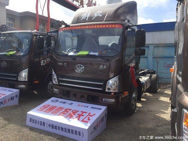 直降0.32万葫芦岛虎VH底盘载货车促销