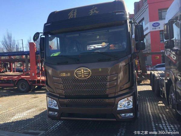 新车促销吉林解放JH6牵引车现售39.8万