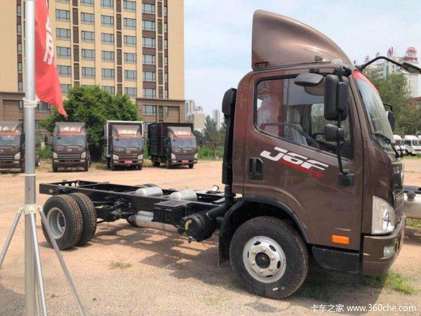 直降2.0万元沈阳J6F底盘载货车促销中